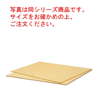 抗菌ラバーラ まな板マット RM 1000×400×8【まな板】【業務用まな板】
