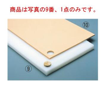 鮮魚専用 PCまな板 7号B 900×450×40【代引き不可】【まな板】【業務用まな板】