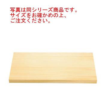 EBM 木曽桧 まな板 750×300×30【まな板】【業務用まな板】