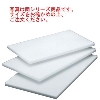 住友 スーパー耐熱まな板 抗菌プラスチック 30XWK(2000×600)【代引き不可】【まな板】【業務用まな板】