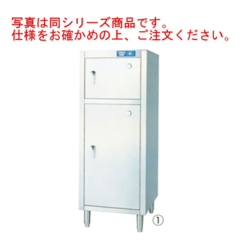 電気式 殺菌庫(庖丁・まな板用)SC-1510H 乾燥機能付【代引き不可】【包丁殺菌庫】【まな板殺菌庫】【業務用】