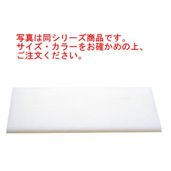 ヤマケン K型プラスチックまな板 K12 1500×500×50 両面シボ付【代引き不可】【まな板】【業務用まな板】