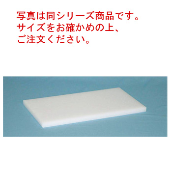 リス プラスチック まな板 M9 840×390×H30【まな板】【業務用まな板】