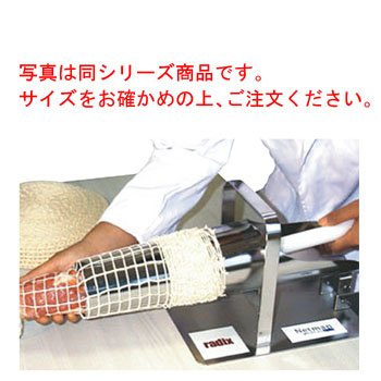 ネットマン3 20型【代引き不可】【肉用ネット】【肉しばり用 糸】