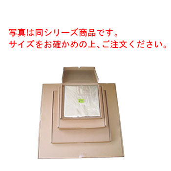 食肉用セロファン ミートセロ 320DMS 250mm角 1000枚【食肉用フィルム】