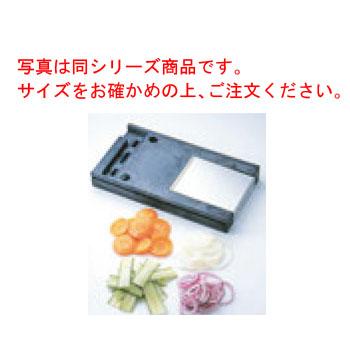 千切りロボDM-91D用部品 スライス刃物盤0.3~2.5mm【フードカッター】【野菜スライサー】【野菜カッター】