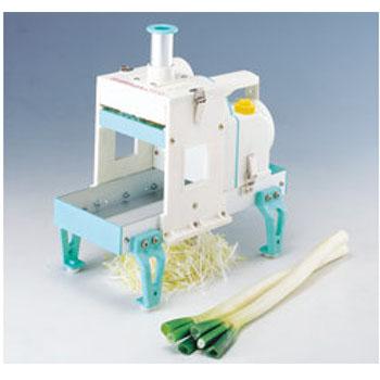 電動 白髪ネギカッター シラガ2000(芯ありタイプ)3.0mm【代引き不可】【野菜カッター】【野菜スライサー】【スライサー】