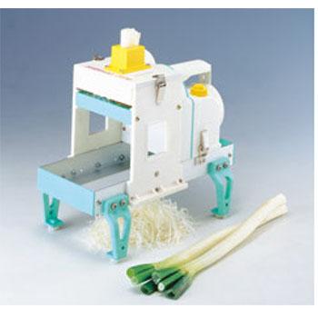 電動 白髪ネギカッター シラガ2000(芯なしタイプ)1.5mm【代引き不可】【野菜カッター】【野菜スライサー】【スライサー】