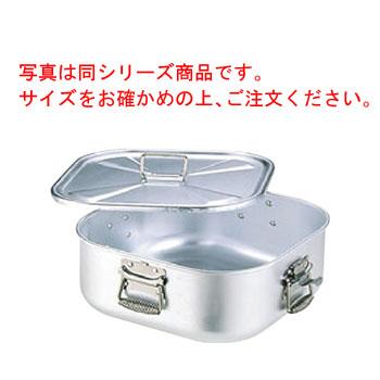 アルミ 角 ガス炊飯鍋 蓋付 12.6L 7升炊【炊飯鍋】【ごはん鍋】【業務用炊飯鍋】