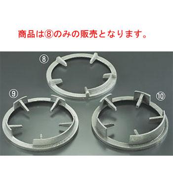 サントク ガスコンロ(TG-9・FG-2用)平型ゴトク【ゴトク】
