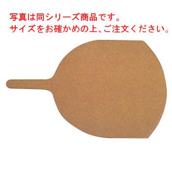 アーライト ショートハンドルピザピール SP-2026【ピザ皿】【ピザトレイ】【ピザボード】