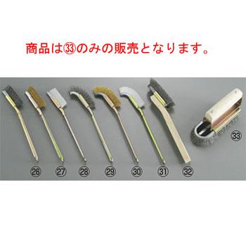 バーサルブラシ アイロンタイプ(10本入)ワイヤー6D3-1【ワイヤーブラシ】