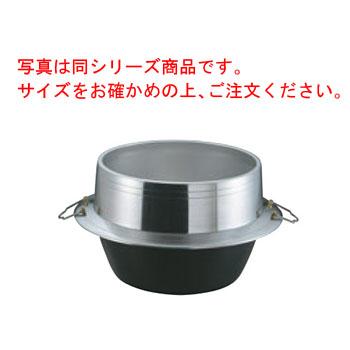 アルミイモノ 豊年釜(カン付)40cm【アルミ鋳物釜】