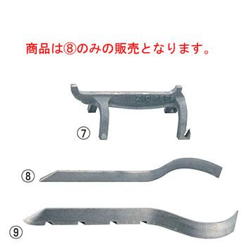 Zio PePe セパーラ 左 鉄鋳物【代引き不可】