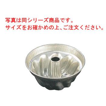 マトファー クーグロフ 71251 φ160【業務用】【ケーキ型】【焼型】