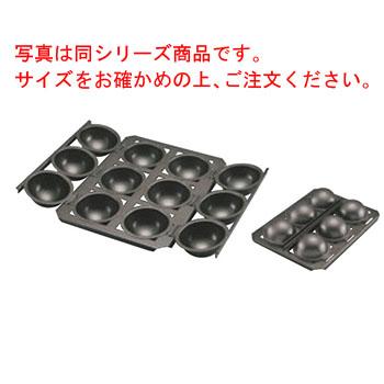 アルタイト スーパーシリコン仕上 球体パン型 中 6連【業務用】【丸パン型】