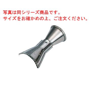 ブッシュドノエル口金 102978 全長45mm【業務用】【製菓用品】【デコレーション用】
