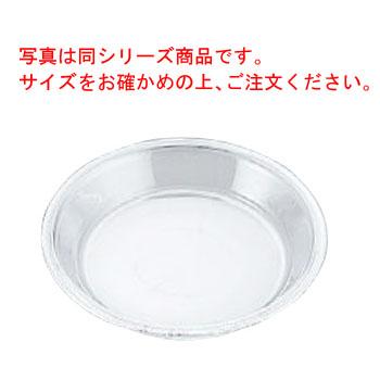 ■お得な10個セット■パイ皿 KBT208 S■お得な10個セット■【業務用】【パイ焼皿】【焼型】