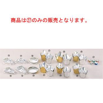 アルミ チョコカップ(1000枚入)ハート型 緑【業務用】【チョコ紙】