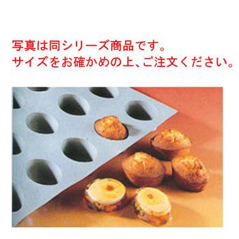 デバイヤー エラストモール 小判型 1830-60 30ヶ取【業務用】【elastomoule】【お菓子型】