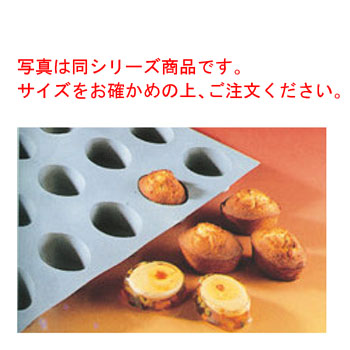デバイヤー エラストモール 小判型 1830-40 15ヶ取【業務用】【elastomoule】【お菓子型】