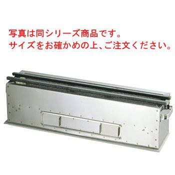 抗火石木炭コンロ(炭焼台)75cm 大(幅210)TK-721【代引き不可】【業務用】