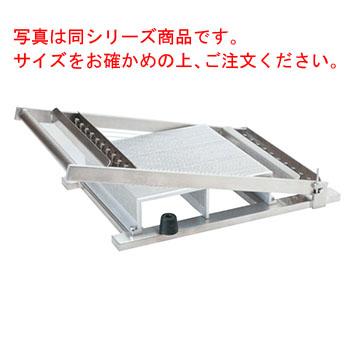 アルミ ギッター(チョコ)カッターセット 5mm仕様【代引き不可】【業務用】