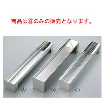 デバイヤー 取りはずし式 トヨ型 六角型 4583-08【業務用】【抜き型】