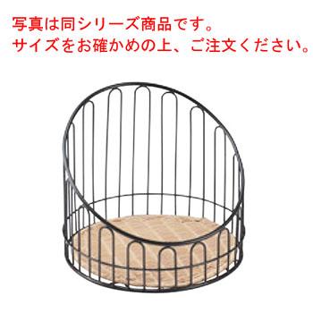 バゲットスタンド丸 DS508 低 ナチュラル φ355×H300【業務用】【パンかご】