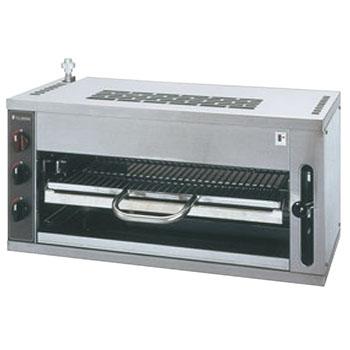 ガスサラマンダー 赤外線上火式 グリラー FGS90 LP【代引き不可】【業務用】【焼物器】【グリラー】
