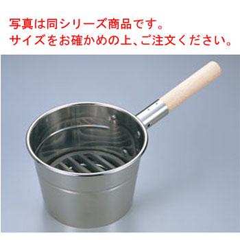 EBM 18-8 火起し 24cm【火おこし】【火起こし鍋】