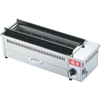 EBM 遠赤串焼器 500型 LP【業務用】【焼物器】【串焼き器】