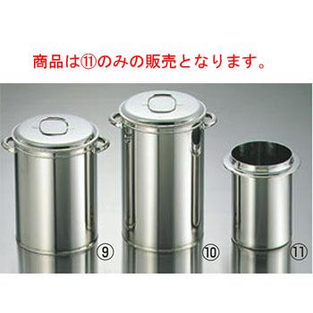 EBM 18-8 そばタンポ ツバ付(φ200×300)【業務用】【ステンレス】