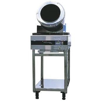 ロータリーシェフ スタンド型 RC-1 ガス式 LP【代引き不可】【業務用】【プロパン】