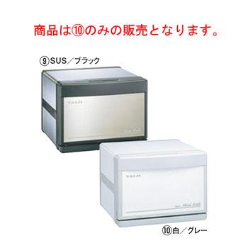 タイジ ホットキャビ HC-6 白/グレー【業務用】【TAIJI】【温蔵庫】