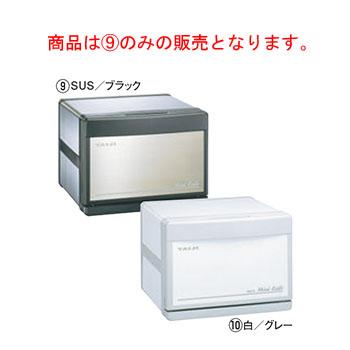 タイジ ホットキャビ HC-6 SUS/ブラック【業務用】【TAIJI】【おしぼりウォーマー】