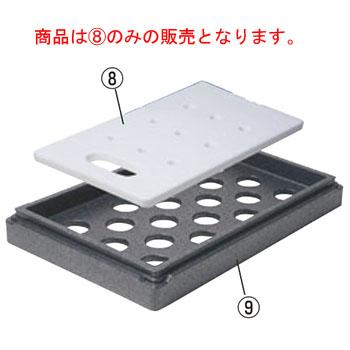 サーモ フュ-チャ-ボックス用 クールパック GN1/1 TF70788【業務用】
