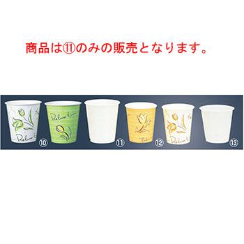 お茶入れ機専用カップ W73-205G(2500個入)【業務用】【コップ】【使い捨てコップ】