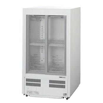 パナソニック 冷蔵ショーケース SMR-M92NB【代引き不可】【業務用】【業務用冷蔵庫】【冷蔵ショーケース】