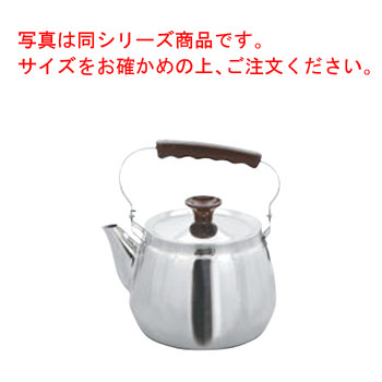 18-8 クラウン ケットル 2.5L【業務用】【やかん】【ケトル】