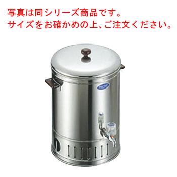 EBM 18-8 冷温水用クーラー(シングル)20L【業務用】【ディスペンサー】【ドリンクディスペンサー】