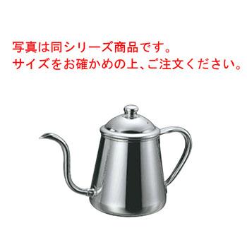 18-8 コーヒードリップポット 500cc【業務用】【喫茶用品】【ドリッパー】