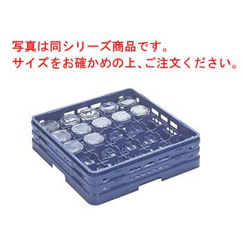 マスターラック グラスラック25仕切 KK-6025-166【業務用】【洗浄ラック】【業務用洗浄ラック】