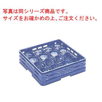マスターラック ステムウェアラック16仕切 KK-7016-254【業務用】【洗浄ラック】【業務用洗浄ラック】
