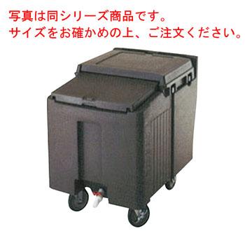 キャンブロ アイスキャディー ICS200TB(131)D/B【代引き不可】【業務用】【運搬台車】
