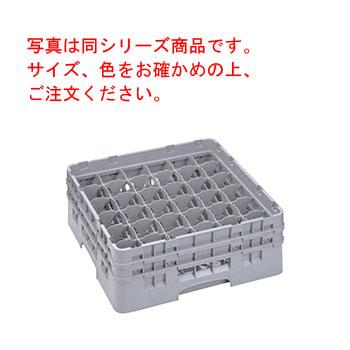 キャンブロ カムラック フル ステム用 36S800 ソフトグレー【業務用】【洗浄ラック】【業務用洗浄ラック】