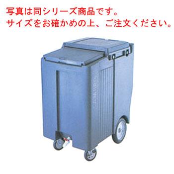 キャンブロ アイスキャディー ICS100L(401)スレートブルー【代引き不可】【業務用】【運搬台車】