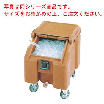 キャンブロ アイスキャディー ICS100L(157)C/B【代引き不可】【業務用】【運搬台車】