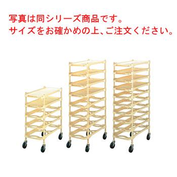 ニューパックカート W10 10段【代引き不可】【業務用】【カート】【台車】