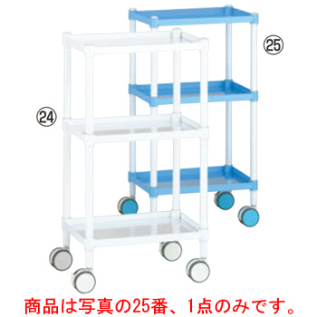 カラーラウンドカート 3段タイプ スカイブルー CR3AN-SB【キッチンワゴン】【サービスワゴン】【サービスカート】